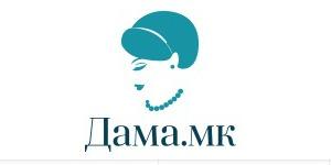 dama.mk